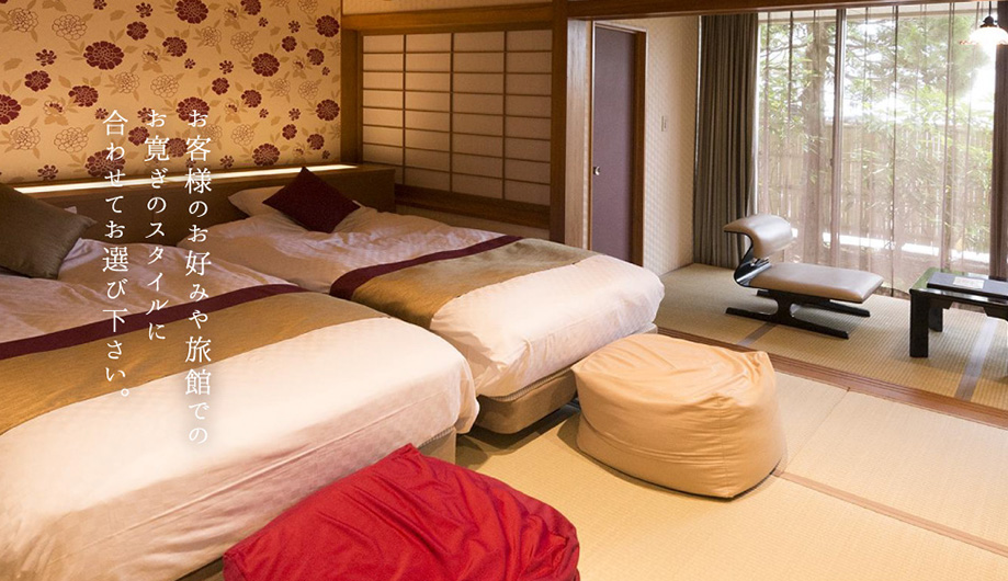 Select your choice of rooms upon the style and purpose of stay.