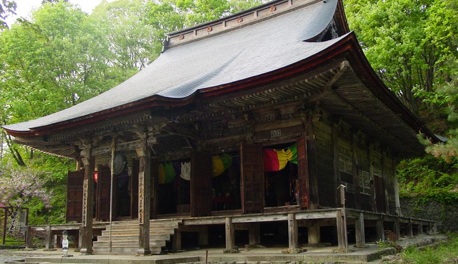 若松観音(鈴立山 若松寺)