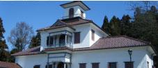 旧東村山郡役所資料館