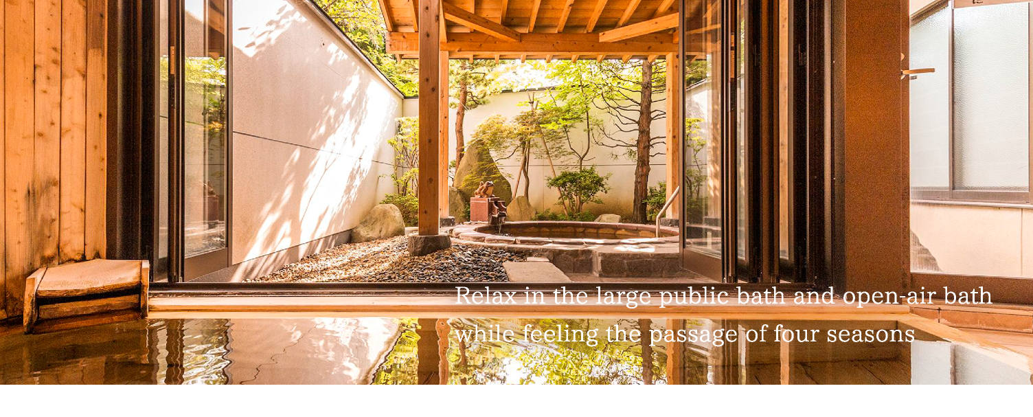 檜の香る大浴場で至福のひとときを。