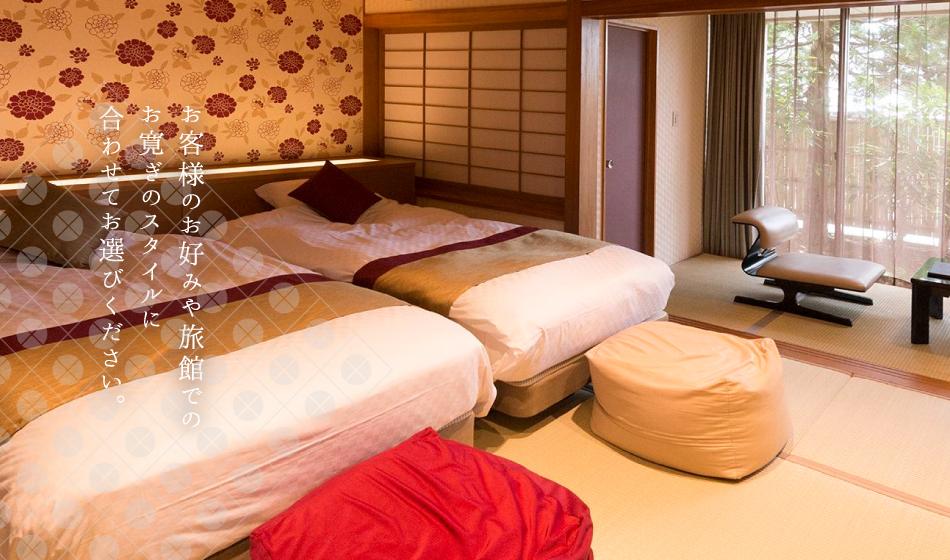 日本の伝統美に寛ぐ、という贅沢。
